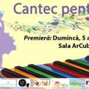 PREMIERA musicalului CÂNTEC PENTRU TISHA